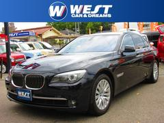 BMW750i サンルーフ 本革シート HIDライト 純正ナビ