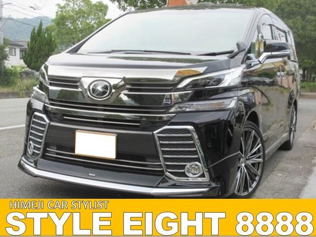 トヨタ 3.5ZA Gエディション 黒革 SR モデリスタ 20AW