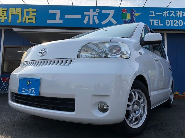 トヨタ 150r 左電動スライドドア ローン金利3.9%実施