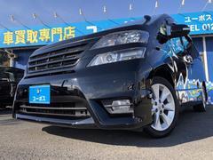 ヴェルファイア2.4Z プラチナムセレクション 14日間限定販売車