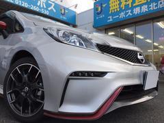 ノートニスモ S 14日間限定販売車