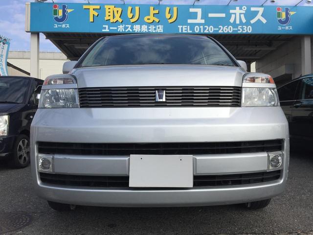 トヨタ Xリミテッド ローン金利3.9%実施