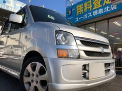 ワゴンRFX−Sリミテッド 14日間限定販売車