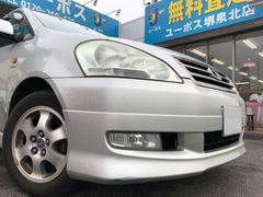 イプサム240i タイプS 14日間限定販売車