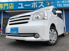 ノアX Lセレクション 14日間限定販売車