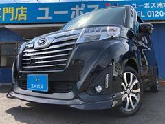 トールカスタムG ターボ SAII 14日間限定販売車