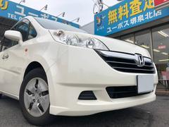 ステップワゴンG 14日間限定販売車