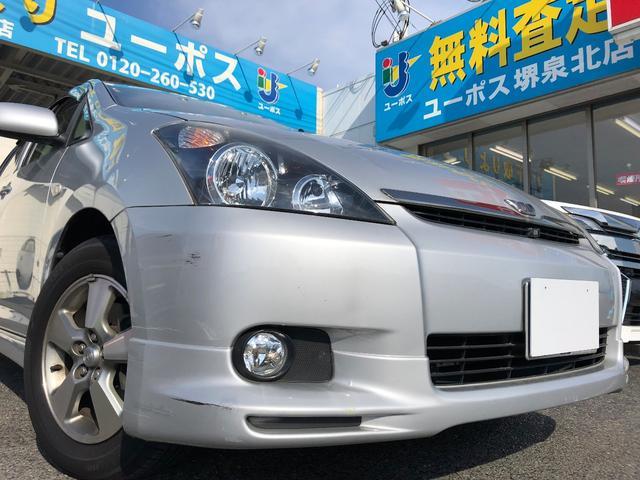 トヨタ X Sパッケージ 14日間限定販売車