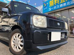 アルトラパンX 14日間限定販売車