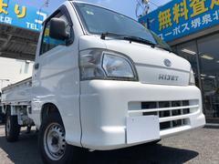 ハイゼットトラックスペシャル 14日間限定販売車