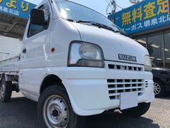 キャリイトラック4WD AC MT 14日間限定販売車