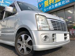 ワゴンRFT−Sリミテッド 14日間限定販売車