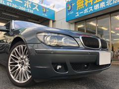 BMW760Li 14日間限定販売車