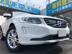ボルボ XC60D4 SE 14日間限定販売車