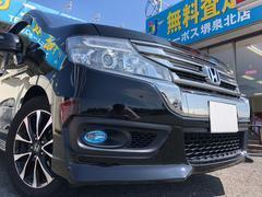 ステップワゴンスパーダZ クールスピリット 14日間限定販売車