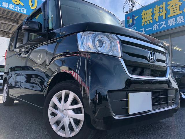 ホンダ G・L 14日間限定販売車