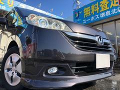 ステップワゴンG LSパッケージ 14日間限定販売車