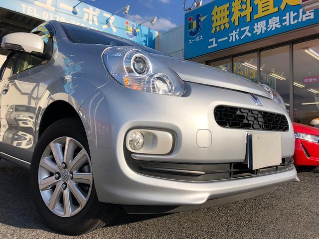 トヨタ プラスハナ 14日間限定販売車