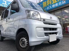 ハイゼットカーゴDX 14日間限定販売車