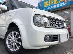 キューブSX 70th 14日間限定販売車