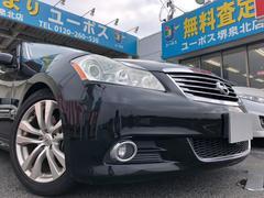 フーガ250GT 14日間限定販売車