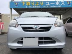 ミライースX 14日間限定販売車