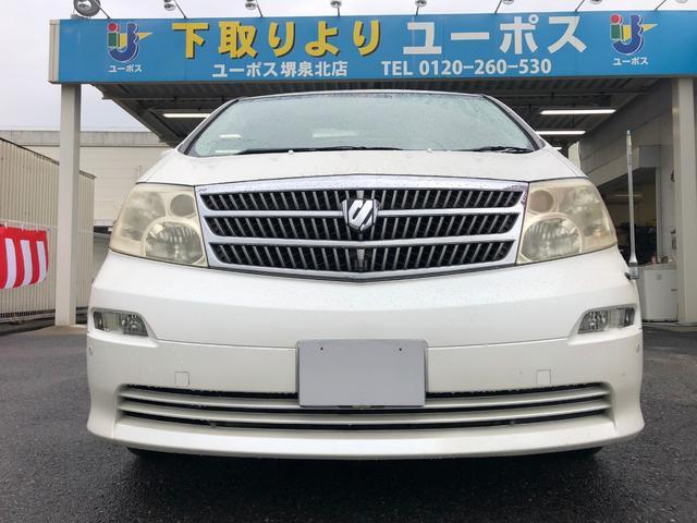 トヨタ MZ Gエディション 14日間限定販売車