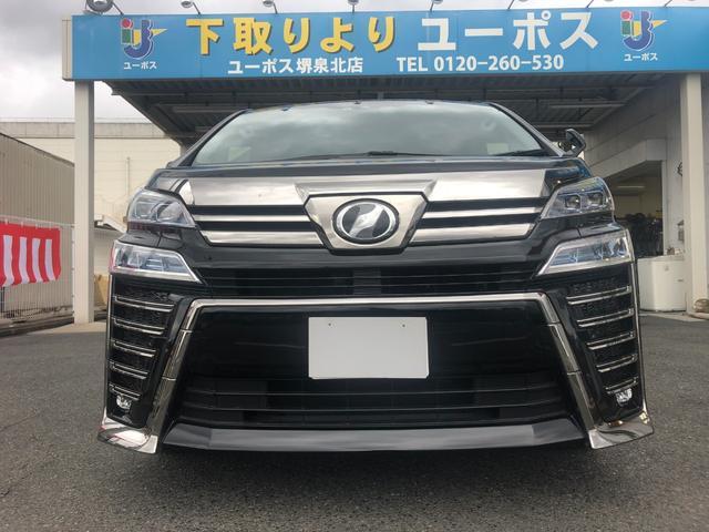 トヨタ 2.5Z Aエディション 14日間限定販売車