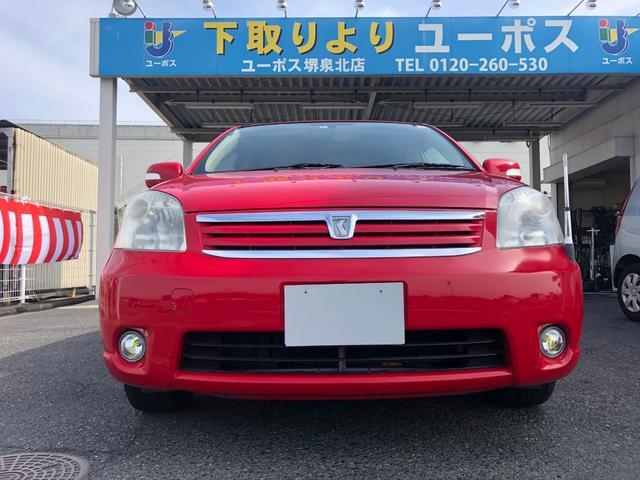 トヨタ Gパッケージ 14日間限定販売車