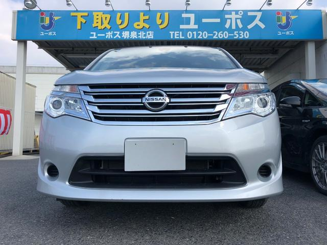 日産 20X Vセレクション+セーフティS-HV14日間限定販売車