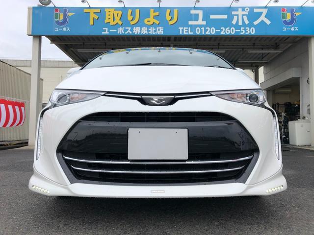 トヨタ アエラス プレミアム 14日間限定販売車