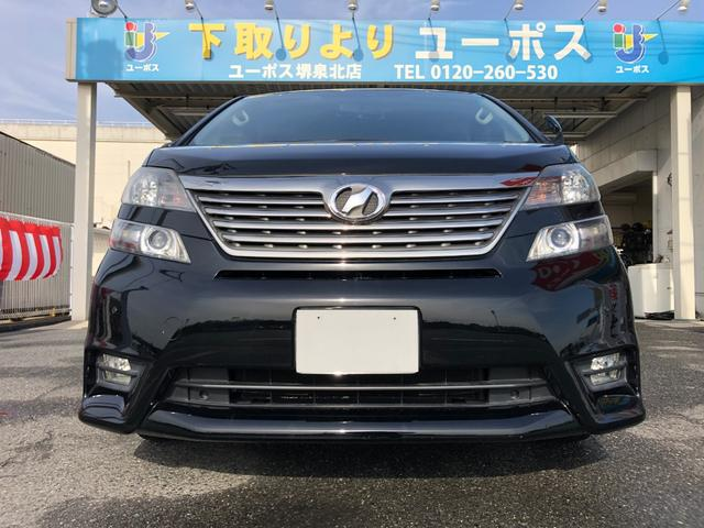 トヨタ 2.4Z プラチナセレクションII 14日間限定販売車