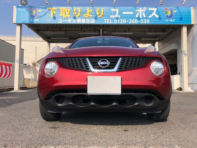 日産 15RS タイプV 14日間限定販売車