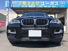 BMW X6xDrive 35i 14日間限定販売車