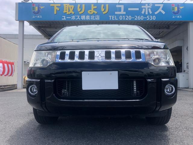 三菱 C2 S 14日間限定販売車