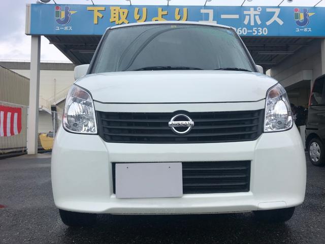 日産 G 14日間限定販売車