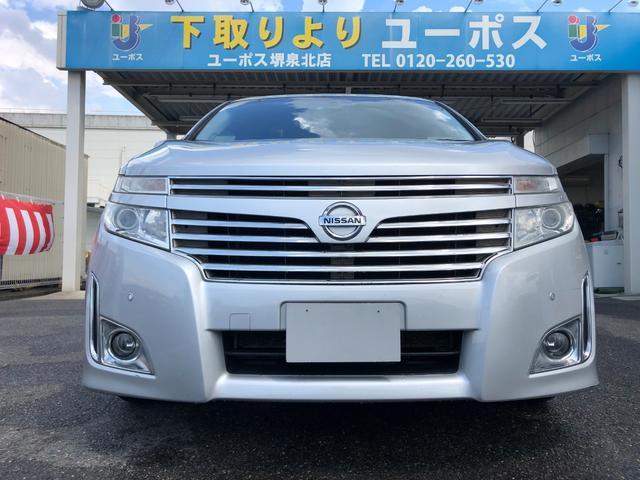 日産 4WD 350ハイウェイスター 14日間限定販売車