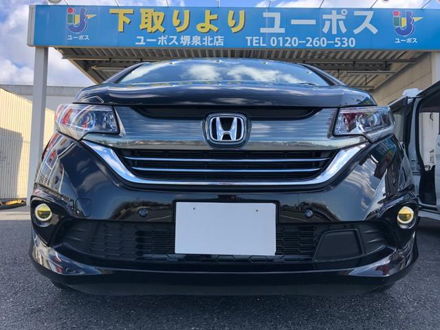 ホンダ ハイブリッド・Gホンダセンシング 14日間限定販売車