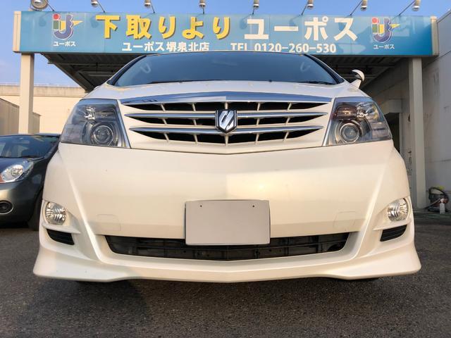 トヨタ AS リミテッド 14日間限定販売車