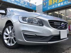 ボルボ S60T3 SE 14日間限定販売車