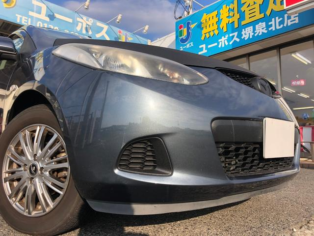 マツダ 13C-V 14日間限定販売車