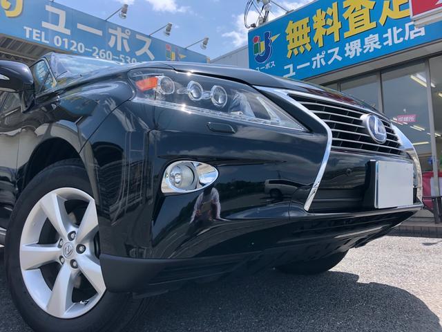 RX450h バージョンL 14日間限定販売車