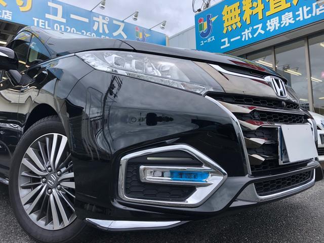 ホンダ HVアブソルート・EXホンダセンシング14日間限定販売車