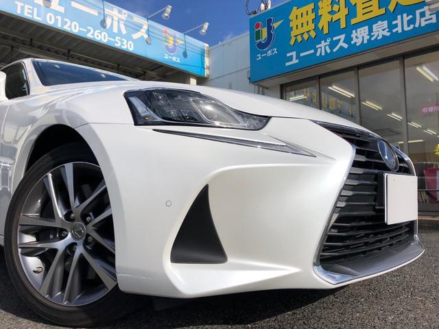 レクサス IS IS200t バージョンL 14日間限定販売車