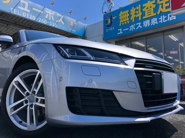 アウディ TTクーペ 2.0TFSI クワトロ 14日間限定販売車