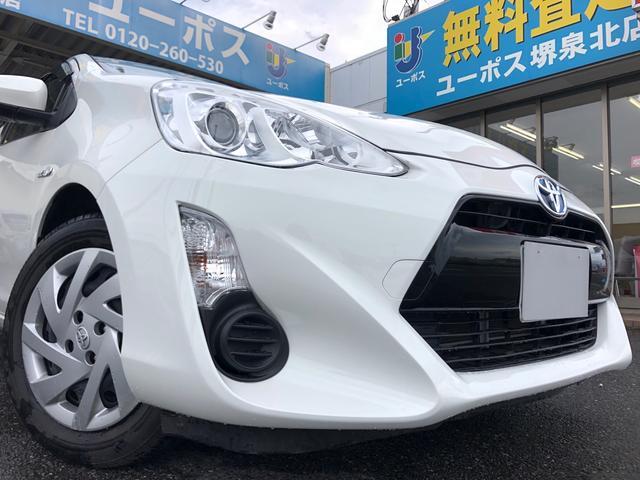 トヨタ S 14日間限定販売車