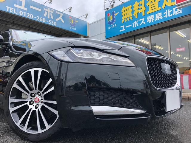 ジャガー XF プレステージ 14日間限定販売車