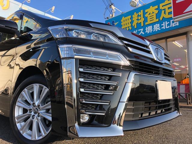 トヨタ 2.5Z 14日間限定販売車