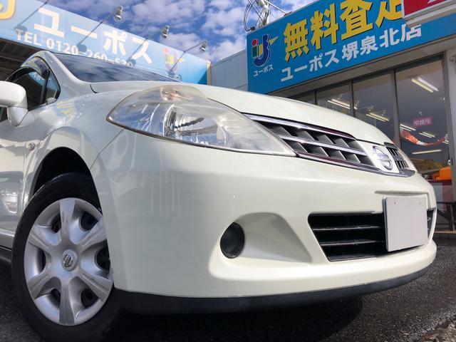日産 15S 14日間限定販売車