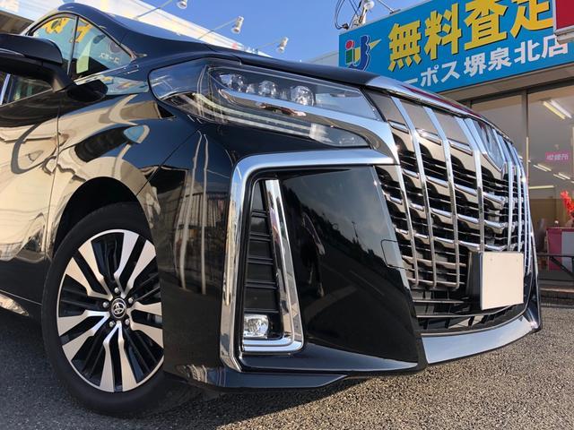 トヨタ 2.5S Cパッケージ 14日間限定販売車